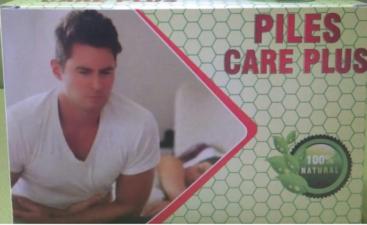 PILES-CARE-PLUS